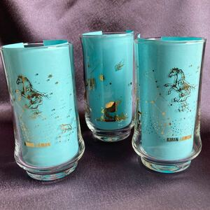 キリンレモン グラス 3個セット
