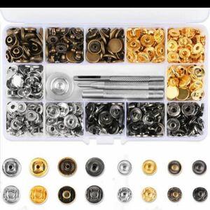 レザークラフト 工具 4種類 & ホック 4色 詰め合わせ ケース付 カシメセット 12mm ホック打ち工具 パーツ D