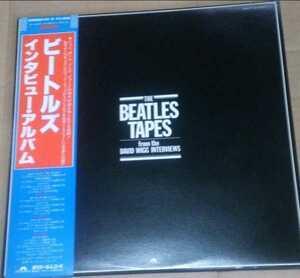 ビートルズ インタビューアルバム レコード BEATLES TAPS 当時物