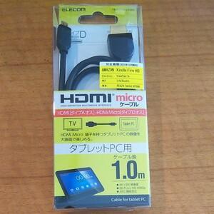 ELECOM タブレットPC用 HDMIケーブル 1.4 micro 1m TB-HD14EU10BK HDMIケーブル エレコム