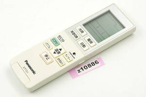 【z10886】Panasonic パナソニック エアコンリモコン A75C3953 動作品 送料全国一律350円
