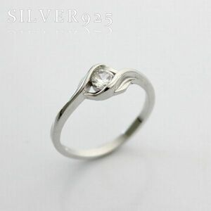 Silver Ring Silver 925 Ring Women's Ring Clarge 15