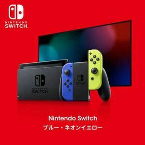 ニンテンドースイッチ 本体 Nintendo Switch 本体