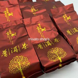 雲南省プーアル茶 25袋 大葉種 一級 古樹茶