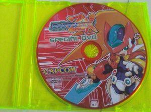 【送料込】  ロックマンゼクス スペシャル DVD ロックマンZX