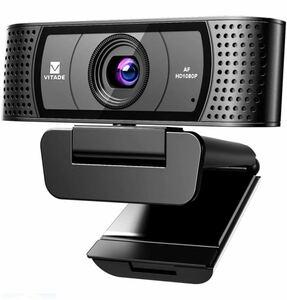 webカメラ フルHD 100°超広角 マイク内蔵 pc外付けカメラ 1080P 30fps 200万画素 高画質 オートフォーカス ノイズキャンセリング USB接続