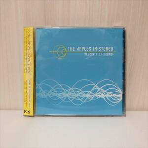 【送料無料】The Apples In Stereo / Velocity Of Sound 国内盤 帯付き