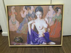 ヌード 裸婦 美人画 人体絵 キャンバス額装 浮世絵 美人 31x41cm 東洋人物画 油彩画