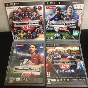 ワールドサッカー ウイニングイレブン 2014 2012 等 まとめ売り