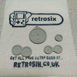 Retrosix ゲームボーイアドバンスSP ゴムセット