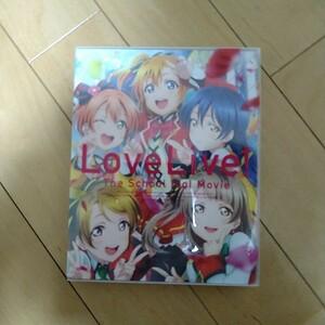 Blu-ray 限定版 ラブライブ