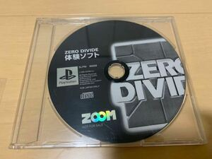PS店頭体験版ソフト ゼロ・ディバイド ZERO DIVIDE 体験ソフト 非売品 送料込み プレイステーション PlayStation SHOP DEMO DISC ZOOM