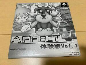 PS体験版ソフト AFFECT体験版集vol.1 ピックスの大冒険 ルングルング アートカミオン双六伝 プレイステーション PlayStation DEMO DISC