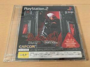 PS2店頭体験版ソフト デビルメイクライ トライアルエディション Devil May Cry Trial プレイステーション PlayStation DEMO DISC CAPCOM