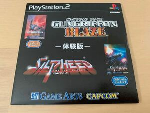 PS2体験版ソフト ガングリフォン ブレイズ GUNGRIFFON&シルフィード SILPHEED GAME ARTS CAPCOM PlayStation DEMO DISC プレイステーション