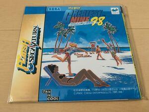 SS体験版ソフト GRATESTNINETM'98 未開封 非売品 SEGA Saturn DEMO DISC フラッシュセガサターンvol.31 FLASH 体験版+映像集