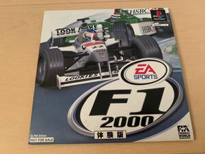 PS体験版ソフト F1 2000 体験版 送料込 非売品 プレイステーション PlayStation DEMO DISC Electronic Arts エレクトリック アーツ Formula