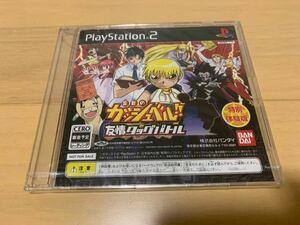 PS2体験版ソフト 金色のガッシュベル 友情タッグバトル 特別体験版 未開封 非売品 プレイステーション PlayStation DEMO DISC Zatch Bell!