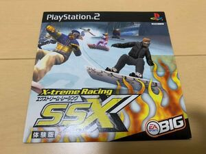 PS2体験版ソフト エクストリーム・レーシング SSX EXTREME RACING 非売品 プレイステーション PlayStation DEMO DISC Electronic Arts