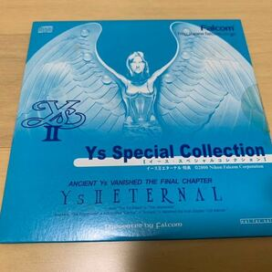 PCソフト非売品予約特典 イース スペシャルコレクション イース2楽譜集・ MIDI全曲集 NIHON FALCOM Ys Special Collection Not for sale