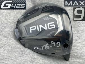 CT255 ツアー支給品 WRX PROTO 2021 PING G425 MAX 9.0°(リアル9.25°) 新品 スペックシート付き