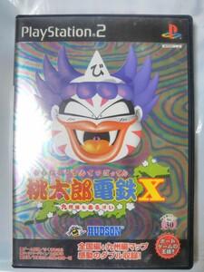 【PS2】 桃太郎電鉄×-九州編もあるばい-