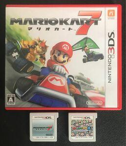 【3DS】マリオカート7 マリオ&ルイージRPG4