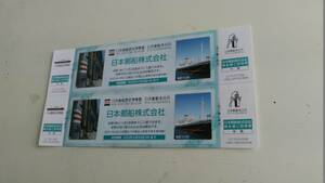 日本郵船 株主優待 歴史博物館と氷川丸招待券各2枚 1枚で2名入場 有効期限は2022年6月30日、開館時間10~17時 休館日月曜日。