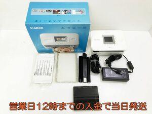 【1円】Canon/キャノン SELPHY CP740 コンパクトフォトプリンター ホワイト 未検品 ジャンク 1A0756-037yy/F4
