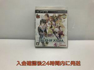 PS3  テイルズ オブ エクシリア 状態良好 ゲームソフト 1A0118-161e/G1