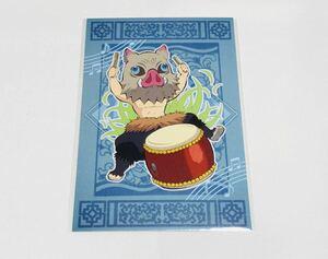 鬼滅の刃 中華楽器 中国楽器 嘴平 伊之助 ポストカード ポスカ 海外 中国 限定 鬼滅