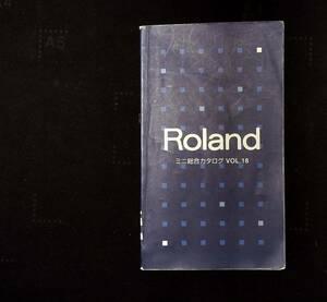 ローランドカタログ Vol.18 2001年 BOSS DTMP シンセサイザー アクセサリー Fantom サウンドライブラリー ACアダプター ミニ総合 Roland