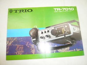《カタログ/e》トリオ TR-7010    ※カタログのみ