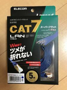 LANケーブル フラットタイプ 5M