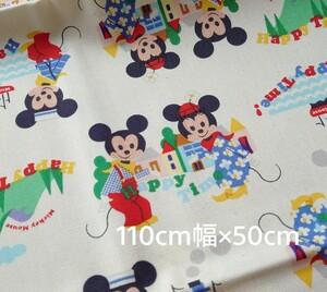 オックス生地 日本製 ミッキー & ミニー 110×50cm コッカ