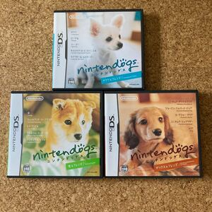 ニンテンドッグス DSソフト 任天堂DS