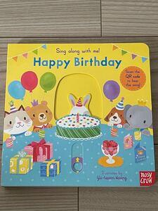 仕掛け絵本 英語絵本 音声付き happy birthday to you