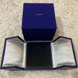 ショーメ CHAUMET ネックレス 空箱 ケース ボックス 空き箱 箱 アクセサリー ジュエリー 付属品