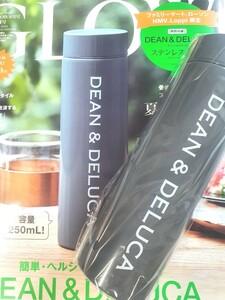 GLOW 【新品】 DEAN&DELUCA ステンレスボトル グレー 水筒 マイボトル