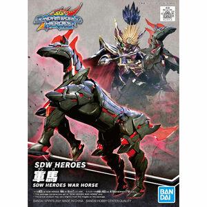 SDW HEROES 軍馬 SDガンダムワールド ヒーローズ 新品未開封品 BB戦士 SDガンダム ガンプラ BANDAI バンダイスピリッツ