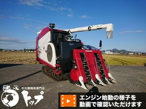 [平成29年式] YH460 ヤンマー 4条刈 コンバイン 62.3馬力 190時間 ヤンマー実演機 中古 滋賀県