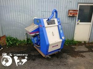 FKD48 オータケ ニューハイパール インペラ もみすり機 光センサー 中古 滋賀県