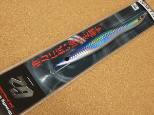 新品★CB-ONE シービーワン G2 ジーツー 180g ナチュラルブルー