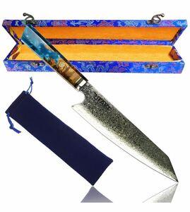 シェフナイフ VG10 67層ダマスカスプロフェッショナル 牛刀包丁 200mm 高炭素ステンレススチール