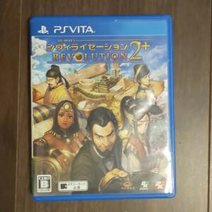 シヴィライゼーションレボリューション2+ PS Vita!お手軽にシヴィライゼーションをプレー!