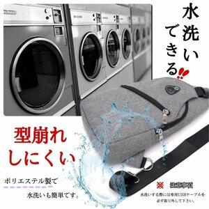 ボディバッグ グレー メンズ 大容量 大きめ 薄手 人気 USB ショルダーバッグ 撥水 スポーツ 斜めがけ ショルダー ボディーバッグ 軽量