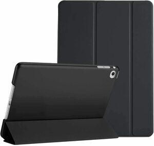 iPad mini2 用 ケース (黒) newモデル シリコン素材 ブラック アイパッド ミニ mini1 mini mini3 mini4 mini5も併用