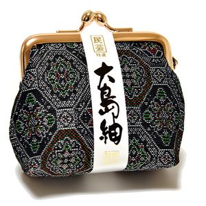 新品 がま口財布 大島紬 小物入れ ポーチ かわいい 和柄 未使用 日本製 着物生地 和雑貨 ブラック