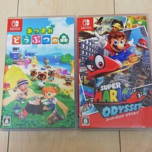Nintendo Switch ニンテンドースイッチソフト スーパーマリオオデッセイ あつまれどうぶつの森 任天堂