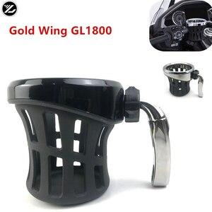 バイク カスタムドリンクカップホルダー ホンダ ゴールドウィング 1800 GL1800 ABS 01-15 F6B 13-2015飲料ホルダーカップキャリアサポー
